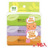 優生 超厚型嬰兒柔濕巾20抽(3入x16組)【愛買】