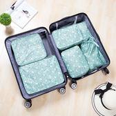 ◄ 生活家精品 ►印花旅行收納六件套 韓版 行李 打包 整理 旅行 登機 衣物 分類 拉鍊 網袋【P588】
