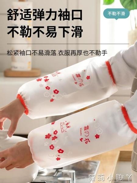 防水袖套女廚房防油防污護袖時尚個性可愛手臂套袖通用衣袖袖頭套 蘿莉新品