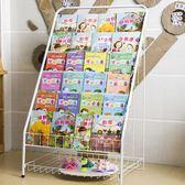 書架 書櫃 兒童書架鐵藝雜志架落地展示報刊書報架書櫃置物架寶寶收納繪本架T