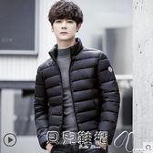 棉衣2018新款冬季棉衣男短款立領輕薄棉服學生裝韓版外套修身男士棉襖 貝兒鞋櫃