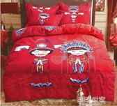 婚慶四件套大紅色全棉結婚純棉新婚床品1.8m床上用品被套床單喜『潮流世家』