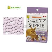 《日本WILD SANKO》小動物銀髮照髮補充錠20g/盒