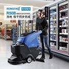 掃地機器人容恩R50B手推式洗地機無線電瓶吸干機工廠自動洗地機適合不同地面 DF 萌萌