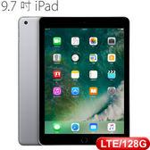2017 APPLE 9.7 吋 iPad LTE 128GB - 太空灰色 (MP262TA/A)【尾盤限量▼現折2400】