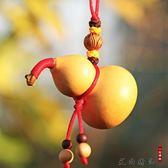 天然小葫蘆蓮花高端汽車掛件飾品