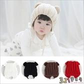 童帽子毛線帽毛絨帽-純色條紋小熊護耳帽-321寶貝屋