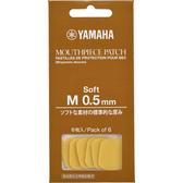 小叮噹的店- 牙墊 0.5mm YAMAHA MPPAM5S 日製 吹嘴護片