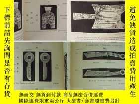 二手書博民逛書店【包罕見】Catalogue of Chinese Coins,