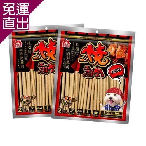 燒肉工房零食 香濃鮮美牛奶棒320G X 2包【免運直出】
