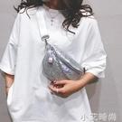 個性包包女2020新款韓版ins網紅亮片單肩包洋氣時尚百搭斜挎胸包 小艾時尚