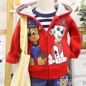 男童秋冬裝外套連帽韓版兒童開衫上衣卡通衣服小童寶寶旺旺隊童裝 依凡卡時尚