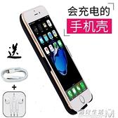 超薄iphone6背夾充電寶20000M電池蘋果7plus專用6s/8手機殼 聖誕節全館免運