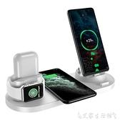 適用于蘋果手表充電器apple watch原裝便攜iwatch6/SE/5/4/3/2/1代通用支架磁吸充電線 艾家