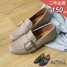 懶人鞋 側邊方扣樂福鞋 MA女鞋 T3266