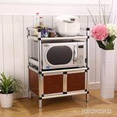 廚房微波爐簡易茶水組裝收納置物碗櫃LVV4284【KIKIKOKO】TW