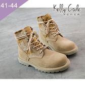大尺碼女鞋-凱莉密碼-戶外休閒風磨砂馬汀靴登山靴軍靴9cm(41-44)【JM3688】低筒