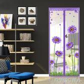 門簾 夏季防蚊門簾 臥室磁性紗窗門隔斷家用軟門簾魔術貼靜音紗窗紗門 igo克萊爾