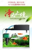 (791)限時下殺!新款魚缸過濾器三合一過濾設備衝氧潛水泵上濾外置淨水族箱循環泵