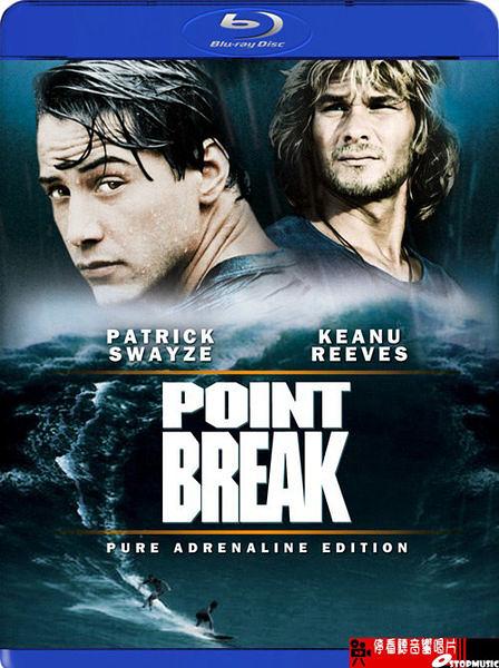 【停看聽音響唱片】驚爆點(BD藍光) Point Break