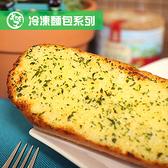 【美佐子MISAKO】冷凍麵包系列-特濃香蒜越式法國麵包 (4片入)