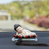 汽車擺件佛像中控臺汽車擺件香水創意車載如來小臥佛保平安車內高檔裝飾品