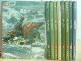 【書寶二手書T2/科學_RGF】進化_宇宙_地球_生態學_海洋_原始人等_9本合售_Life自然文庫