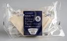 金時代書香咖啡 CAFEC ABACA 棉麻濾紙 101 梯形無漂白款 1-2人份 100入/包 AB-101-100B