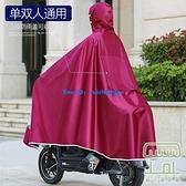電瓶車雨衣母子雙人加大加厚摩托車全身專用雨披【樹可雜貨鋪】