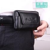 【喜番屋】真皮頭層牛皮可裝6吋手機隨身腰包手機包手機袋收納袋男包【LB216】