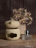 紫砂加熱燒茶壺茶道煮茶器玻璃陶瓷茶爐茶壺蠟燭燈底座茶具酒 【快速出貨】