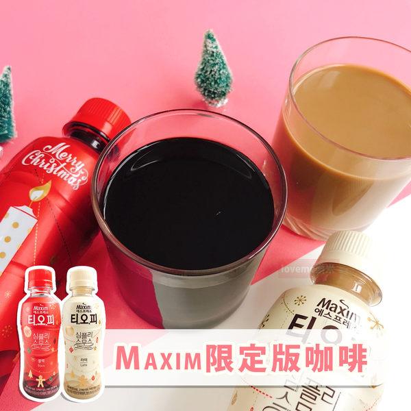 【即期品7/23可接受再下單】韓國 Maxim T.O.P 聖誕限定版咖啡 (黑美式/拿鐵) 240ml 瓶裝 即飲 咖啡 飲料