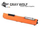 HP CF352A 黃色 相容彩雷環保碳粉匣 適用M176N/M177fw
