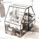 化妝品收納盒 網紅玻璃首飾防塵刷桶筒桌面膜梳妝臺整理置物架JY【快速出貨】