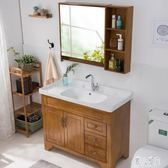 美式實木落地浴室櫃組合歐式衛浴橡木洗手池衛生間洗漱洗臉面盆櫃 DJ11109『麗人雅苑』