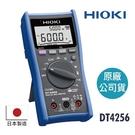 日本HIOKI DT4256數位三用電表...