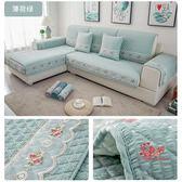 沙發罩 沙發墊四季通用防滑坐墊北歐簡約沙發巾全包萬能一套全蓋沙發套罩 4色