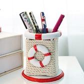筆筒 地中海風格創意時尚筆筒家居裝飾品實木質辦公收納筆筒兒童房擺件 歐歐