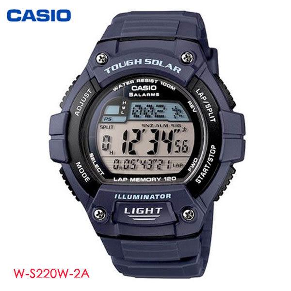 【名人鐘錶】CASIO 霧面深藍太陽能多功能電子錶・W-S220-2A・公司貨・軍用錶・大數字錶・學生錶