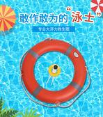 24H現貨 塑膠救生圈2.5公斤kg加厚實心船用專業成人大人泡沫游泳圈 DF科技藝術館