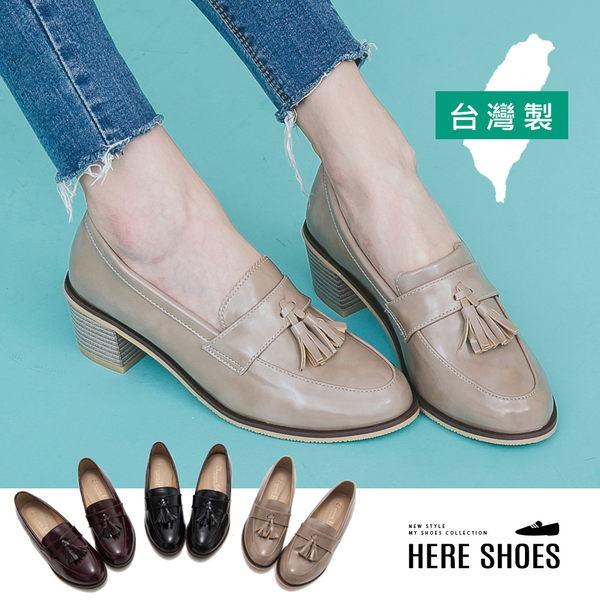 [Here Shoes]樂福鞋-MIT台灣製學院風流蘇皮革5CM粗中跟樂福鞋紳士鞋─KT689