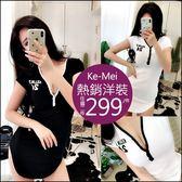 克妹Ke-Mei【AT50232】SPICY辛辣小惡魔性感深V字母圖印T恤洋裝