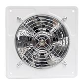 工業排氣扇 高速油煙扇工業排風扇排氣扇廚房窗式墻式換氣扇抽風機7寸180mm 名優佳居 DF