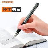 兩用手寫筆觸控屏筆 安卓蘋果手機iPad通用 繪畫觸摸電容筆 下殺