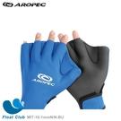 AROPEC 1mm萊克水上活動連指手套(藍色) - Mitten 連指手套