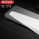 三星A52 5G鋼化玻璃膜A72 5G手機膜保護貼膜A42半屏透明玻璃貼防爆膜A32