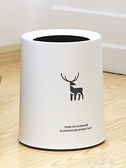北歐垃圾桶雙層家用客廳臥室廚房衛生間辦公室創意廁所日式圓形筒CY『小淇嚴選』