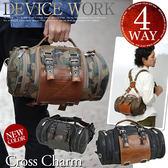 台灣現貨 [日本DEVICE包]  男背包 防水布 真皮面板 圓筒包 功能創意背包 1AHH7089-33