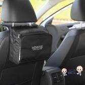 車載收納袋 汽車座椅背收納包掛袋多功能儲物箱車載後靠背置物包袋車內飾用品