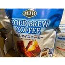 [現貨1包] C126788 MJB COI D BREW COFFEE 冷泡咖啡濾泡包每包18公克X40包